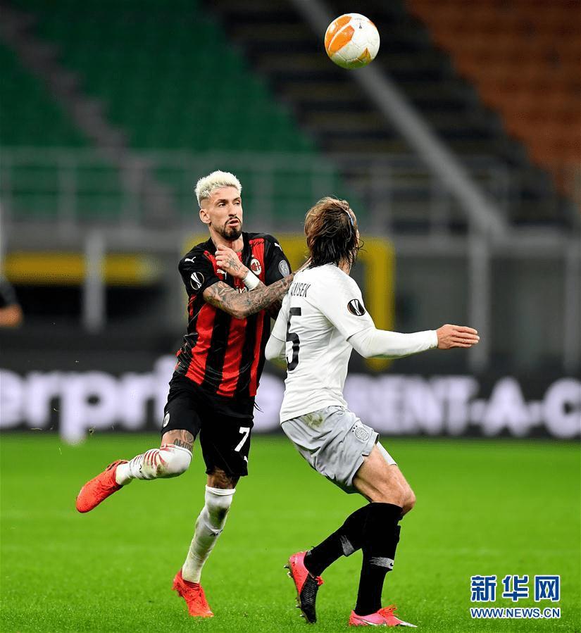 (体育)(12)足球——欧联杯:AC米兰胜布拉格斯巴达