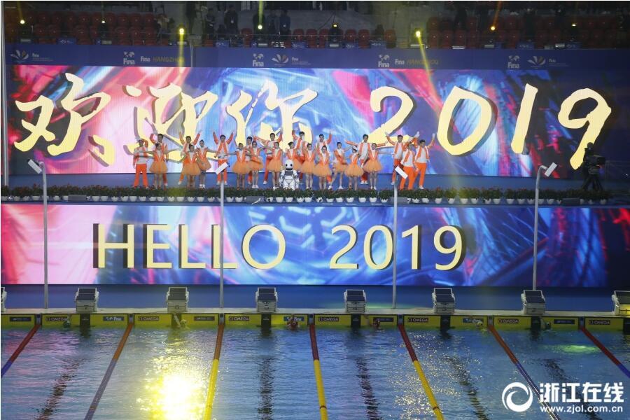 """杭州短池世锦赛闭幕式 6分钟""""泳动未来""""惊艳全场"""