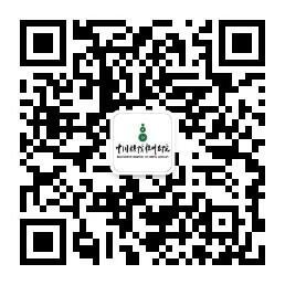 微信图片_20200908202949.jpg