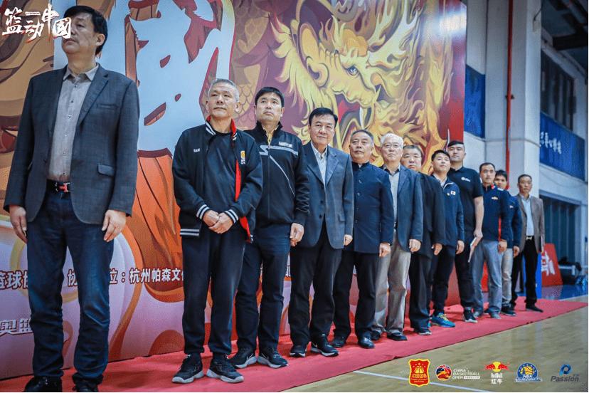 2020中国篮球公开赛系列活动・杭