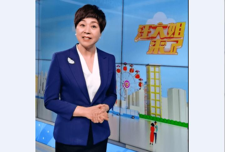 舟山广播电视总台 电视新闻中心 汪明儿