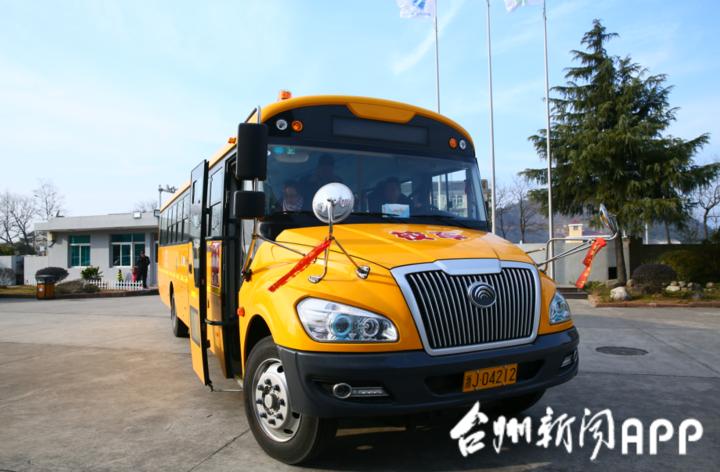 看过来!新学期椒江增开4条校车新线路