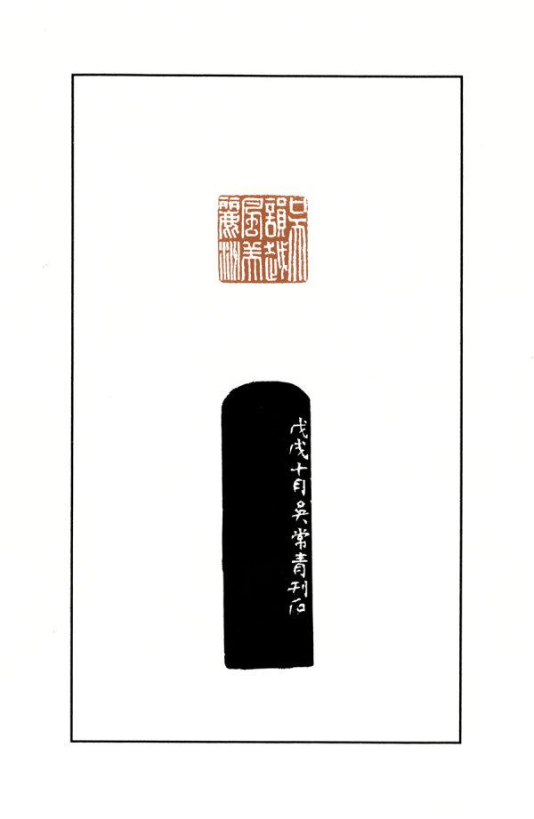 吴常青《吴韵越风美丽洲》.jpg