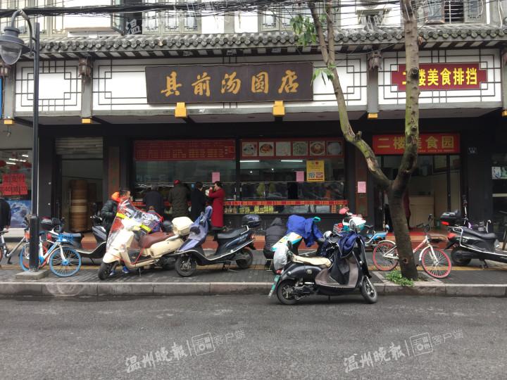 元宵节汤圆店内排长队 市民 吃汤圆才有仪式感