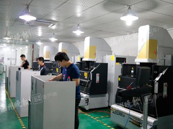 """开工第一周 温州民营企业都定下了哪些""""小目标""""?"""