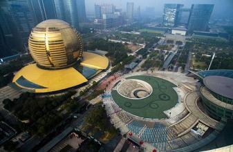 為G20備料精彩的杭州故事