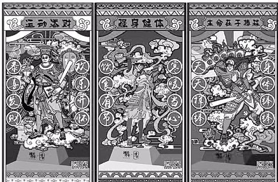 中国美院有支学生棒球队 把自己画上了年画
