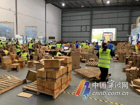 """宁波跨境电商进口""""双十一""""再创新记录 位居全国榜首"""