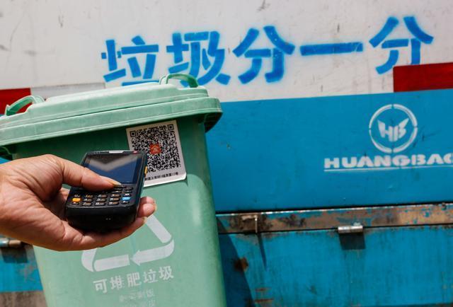 在浙江省杭州市临安区上东村,物业公司工作人员对村民分类的垃圾进行称重并扫码登记。.jpg