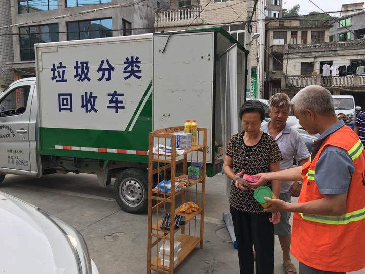 """日前,一辆喷着""""垃圾回收车""""字样的厢式小货车,在浙江温州市洞头区北岙街道大长坑村广场前缓缓停下,向村里广播垃圾兑换的消息。.png"""
