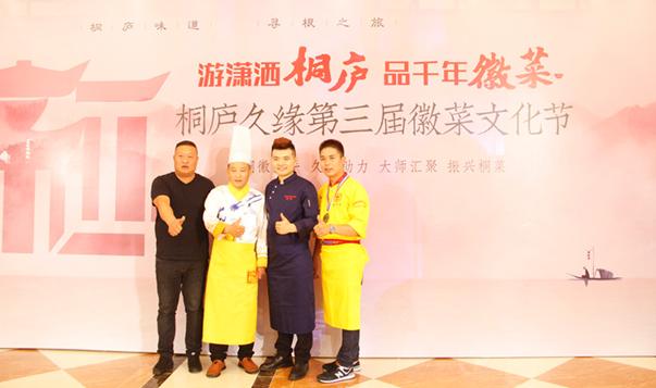 http://www.weixinrensheng.com/meishi/2137503.html