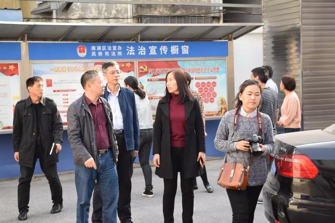 河南省孟州市司法局考察团来凤桥