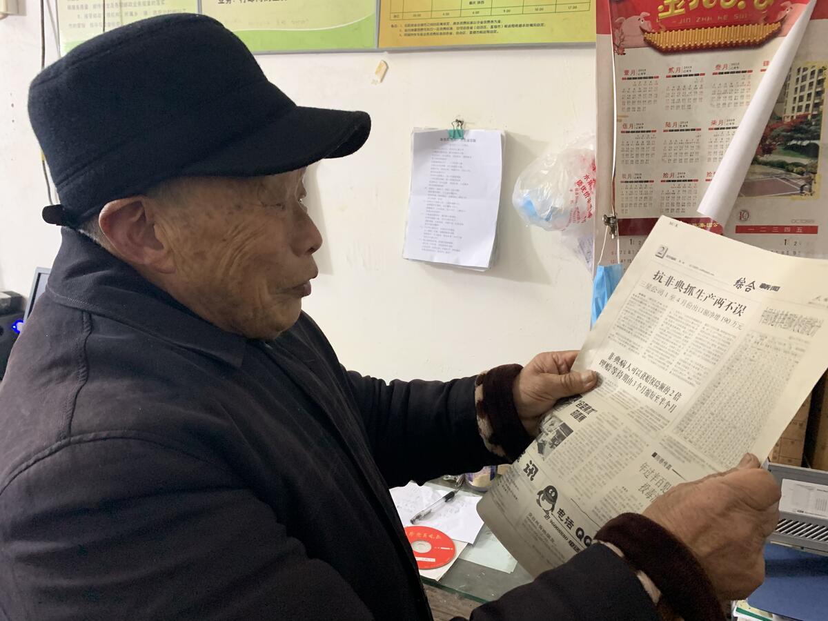 浙江天台:89岁乡土宣讲员71年的坚守――浙江在线