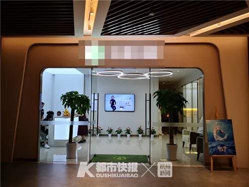 杭州高档综合体、高端写字楼里这种医院为什么越来越多?