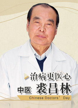 """""""治病更医心""""的中医医生:以?#38469;?#27835;病 用仁心医人"""