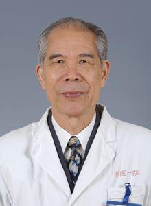 马亦林:64年泡在传染病临床第一线的浙医大家