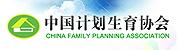 中国计划生育协会网站