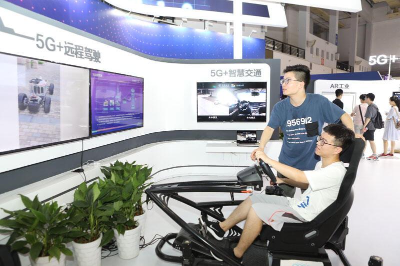 中国电信为您精心打造盛大5G嘉年华