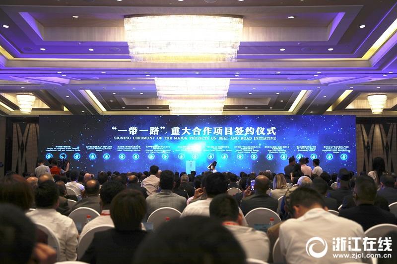 """浙江推进""""一带一路""""建设大会签约项目投资超"""