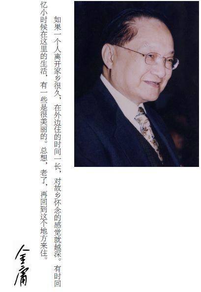read_image (3).jpg