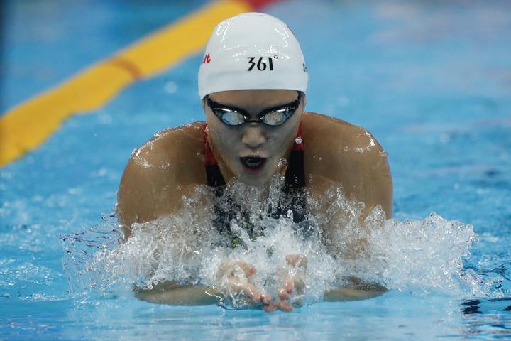 女子4×200米自由泳中国队夺金 叶诗文获混合泳第四图片