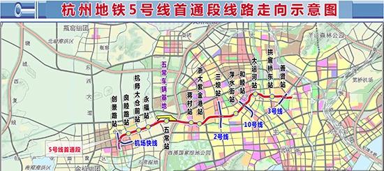 杭州地鐵5號線首通段通車在即 23個地下通道通達周邊商業體