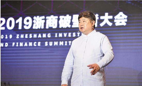 浙商破壁者大会举行 网红院长和浙商新生代们畅谈创新