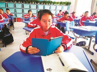 让相隔万里的杭阿学生共享优质教育资源