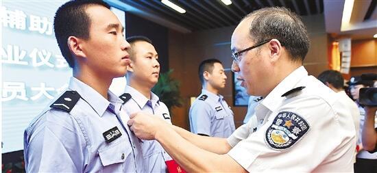 杭州公安举行首次辅警授衔仪式 190名辅警人员获得专属警号