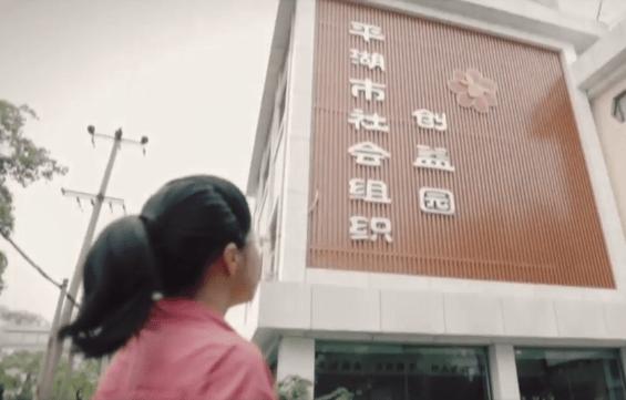 南湖初心講堂丨《守·望》