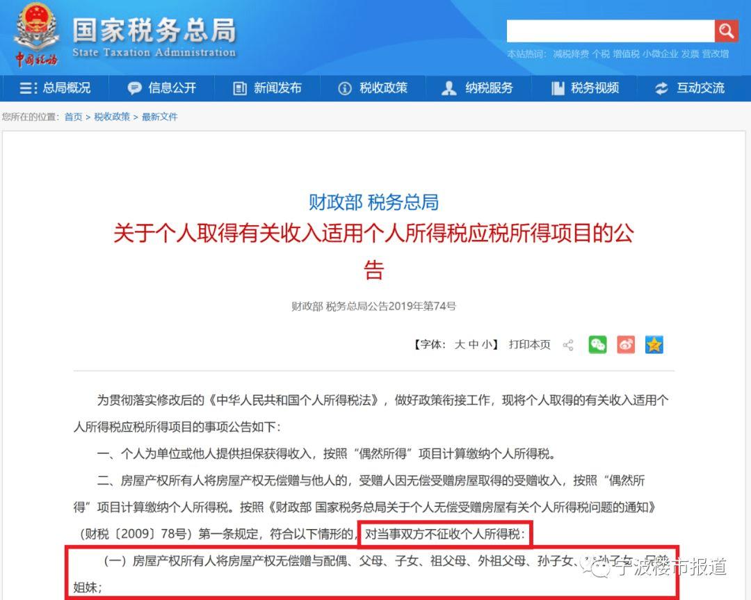 【滚动】您当前的位置:浙江在线>浙江新闻>浙江纵横>宁波正文