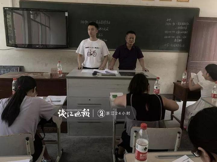 放假20天没动作业?衢州父韩三千苏迎夏全文免费阅读子为32个留守孩子免费办暑假培训班