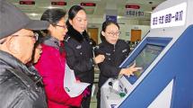 台州公安局椒江分局引进签注(卡式)自助一体机