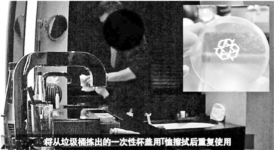 网友曝光五星级酒店卫生乱象 14家涉事酒店已有多家致歉