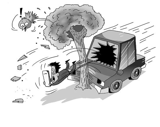 开车使用手机有多危险 某些情况下堪比酒驾毒驾