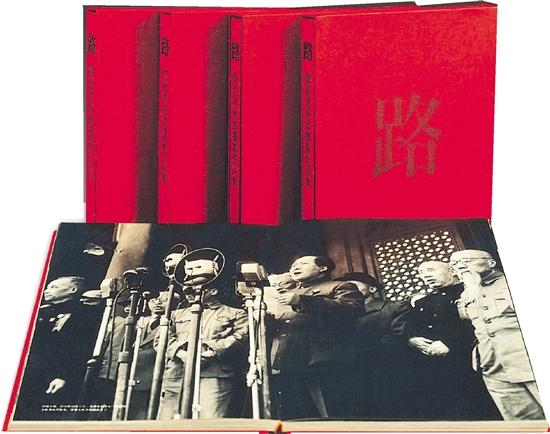 校书分叶著作成林浙江出版走过70年辉煌历程