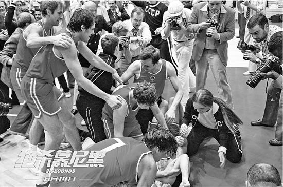 幾乎整個中國籃壇都在看這部電影 三秒鐘為何感動那么多人