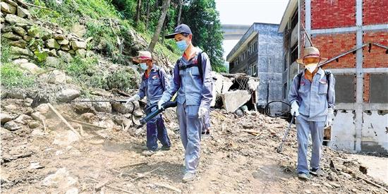 山早村救援工作近尾声 灾后防疫工作正在全面展开