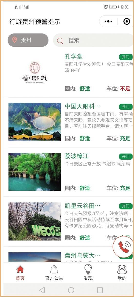 http://www.k2summit.cn/lvyouxiuxian/1211162.html