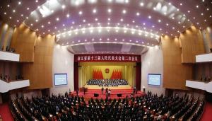 浙江省十三届人大二次会议开幕