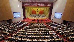 省政协十二届二次会议胜利闭幕