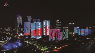 创业创新 还看杭州发条精神