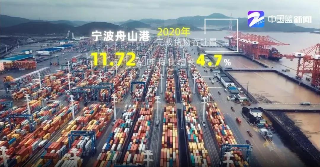 中國藍新聞客戶端丨沉浸式穿梭短視頻《浙江之窗》