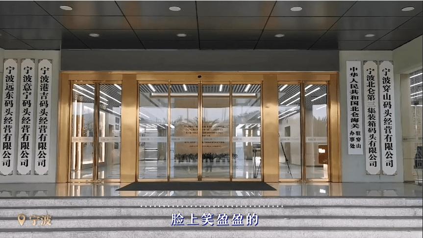 """浙江新聞客戶端丨回訪考察地:打造""""重要窗口"""",我們加油干"""