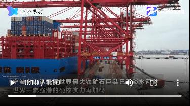 中國藍新聞客戶端丨習總書記一年前考察浙江時去過的六個地方,發生了啥變化?