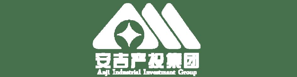 安吉縣產業投資發展集團有限公司