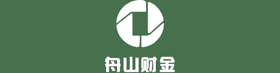 舟山市財金投資控股有限公司