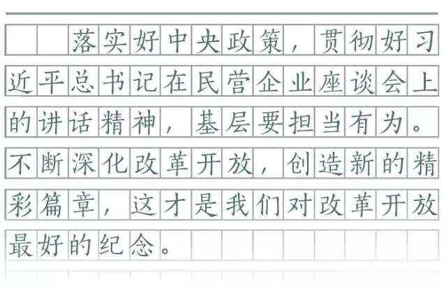 课堂浙江发的这份文件给个体户发了准生证数学教学的年前高中构建高效如何图片