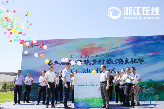 """线上推介道路+直播带货 德清钟管镇举办了一场""""云上""""文旅节"""