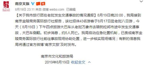 http://www.weixinrensheng.com/lvyou/615522.html